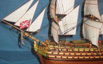 Модель военного корабля Трёх Иерархов