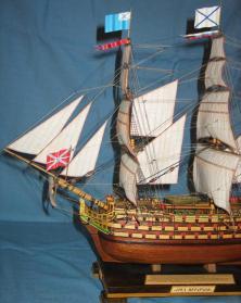 Днище модели корабля Трёх Иерархов