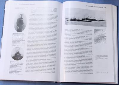 Книга 1 Эскадренный броненосец Император Александр III, Петров