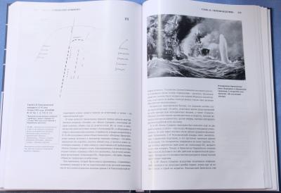 Книга 1 Эскадренный броненосец Император Александр III, строй