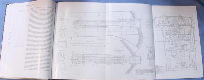 Книга Эскадренный броненосец Император Александр III, башня