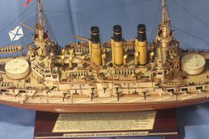 Модель бронеосца Ретвизан. Спардек.