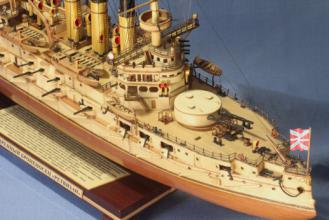 Нос модели корабля Ретвизан. Экипаж 2.