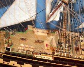 Модель барка Крузенштерн.22.