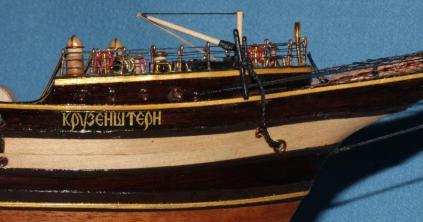 Купить готовую модель барка Крузенштерн.