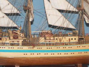 Модель корабля `Мир`. Фрагмент борта.