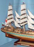 Модель корабля  `Мир`. Нос корпуса.