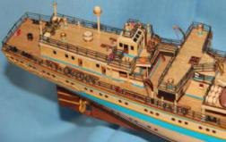Модель судна  `Мир`. Бак.