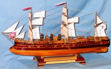 Готовая модель крейсера Память Азова