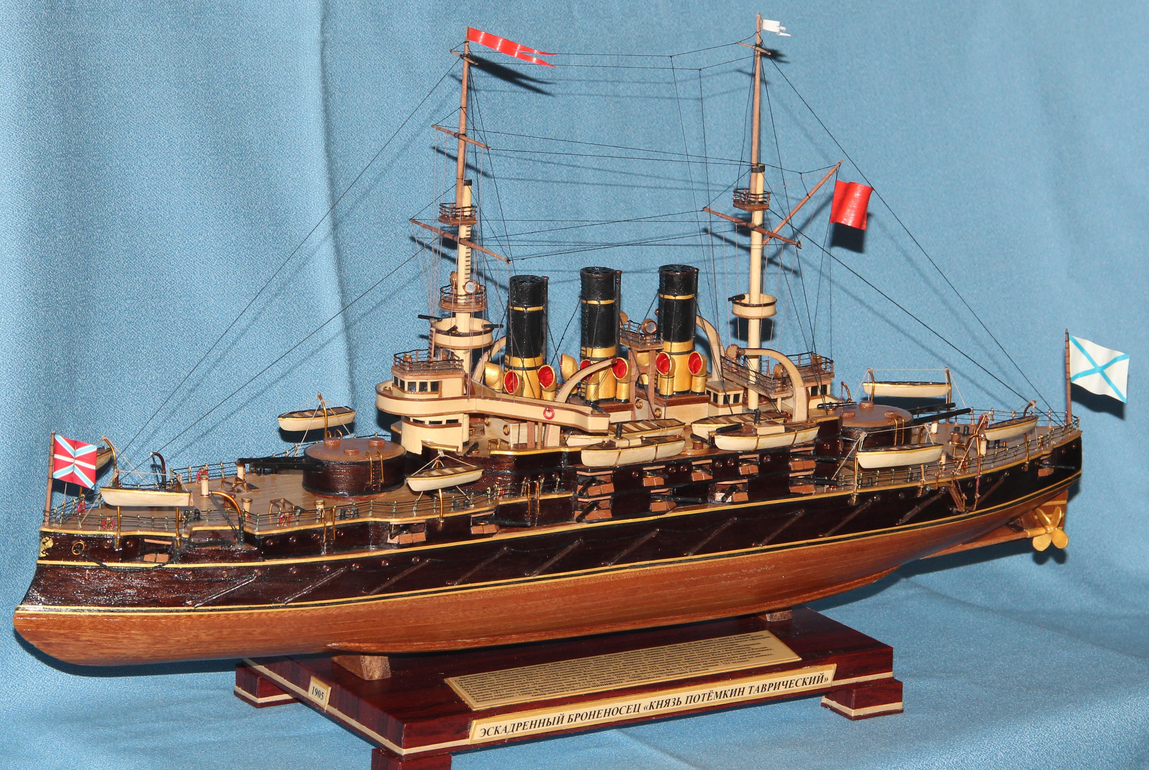Модели кораблей купить. ЭБР Потёмкин. Фото. Морские подарки ...