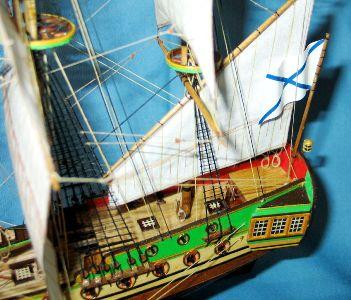 Фрагмент Модели парусного корабля Штандарт