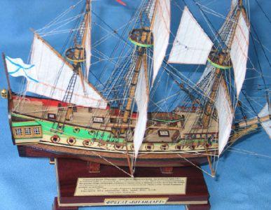 Модель корабля Штандарт. Парусное вооружение