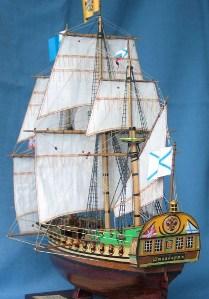 Модель корабля Штандарт. Расцветка