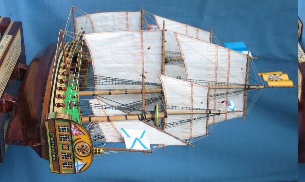 Модель корабля Штандарт. Цвет.