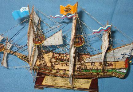 Модель корабля Штандарт. Рангоут