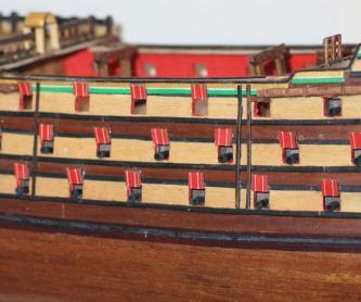 Борт модели корабля Трёх Иерархов