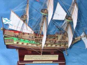 Модель фрегата Штандарт